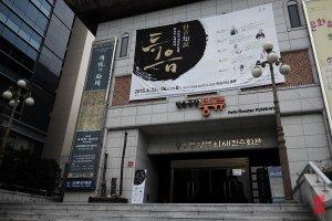 [서울 강남 가볼 만한 곳] 중요 무형 문화재 전수회관 / 10년 전부터 가본다 해놓고 이제 가봤네요